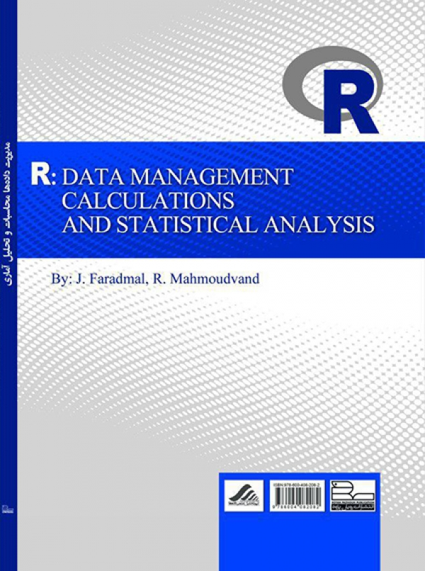 R: Data Management Calculations and Statistical Analysis Book