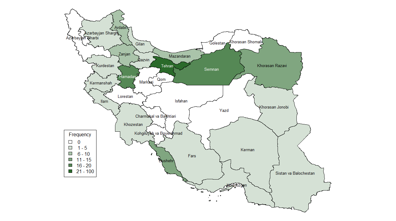 Geographical distribution of authors in Iran